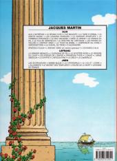 Verso de Alix -19ES98- Le cheval de Troie