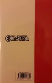 Verso de Neon Genesis Evangelion -10- Larmes