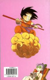 Verso de Dragon Ball (albums doubles) -7- La Menace
