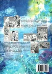 Verso de Otogi Matsuri -2- Tome 2