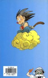 Verso de Dragon Ball (Albums doubles de 1993 à 2000) -13- L'Empire du Chaos