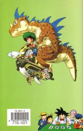 Verso de Dragon Ball (Albums doubles de 1993 à 2000) -19- Végéta