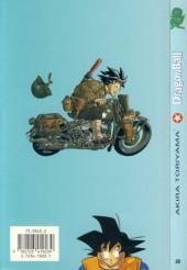 Verso de Dragon Ball (Albums doubles de 1993 à 2000) -20- Yajirobé