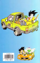 Verso de Dragon Ball (Albums doubles de 1993 à 2000) -21- Monsieur Freezer
