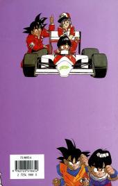 Verso de Dragon Ball (Albums doubles de 1993 à 2000) -22- Zabon et Doria