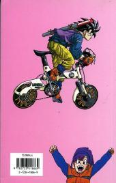 Verso de Dragon Ball (Albums doubles de 1993 à 2000) -23- Recoom et Guldo