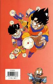 Verso de Dragon Ball (Albums doubles de 1993 à 2000) -24- Le Capitaine Ginué