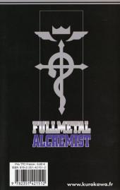 Verso de FullMetal Alchemist -11- La Stèle Sans Nom