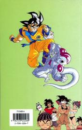 Verso de Dragon Ball (Albums doubles de 1993 à 2000) -27- Le super Saïyen