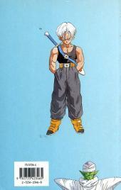 Verso de Dragon Ball (Albums doubles de 1993 à 2000) -28- Trunks