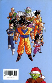 Verso de Dragon Ball (Albums doubles de 1993 à 2000) -29- Les Androïdes