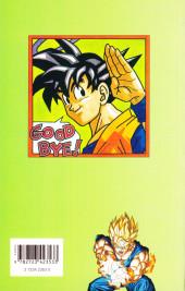 Verso de Dragon Ball (albums doubles) -35- L'Adieu de Sangoku