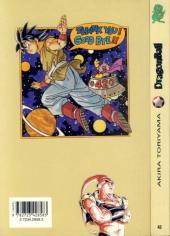 Verso de Dragon Ball (Albums doubles de 1993 à 2000) -42- La Victoire
