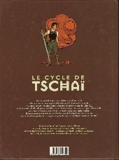 Verso de Le cycle de Tschaï -3- Le Wankh volume I