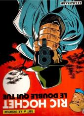 Verso de Victor Sackville -6Duo- L'otage de Barcelone