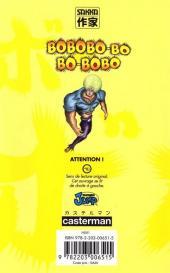 Verso de Bobobo-bo Bo-bobo -1- Tome 1