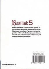 Verso de Basilisk -5- Tome 5
