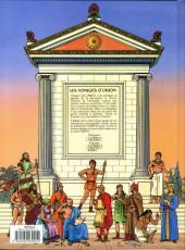 Verso de Orion (Les voyages d') -3- Rome (1)