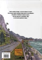 Verso de Haute sécurité -1- Les gardiens du temple - Tome 1/2