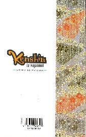 Verso de Kenshin le Vagabond -22a- Triple bataille
