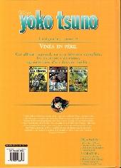 Verso de Yoko Tsuno (Intégrale) -4- Vinéa en péril