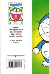 Verso de Doraemon, le Chat venu du futur -2- Tome 2