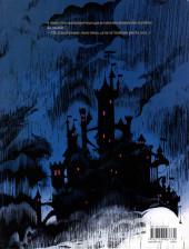 Verso de Donjon Monsters -12- Le grimoire de l'inventeur