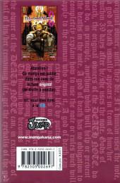 Verso de Death Note -8- Tome 8