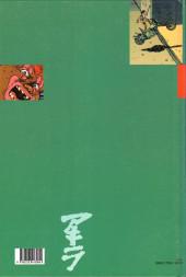 Verso de Akira (Glénat cartonnés en couleur) -2- Cycle wars
