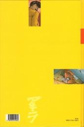 Verso de Akira (Glénat cartonnés en couleur) -8- Déluge