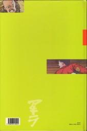 Verso de Akira (Glénat cartonnés en couleur) -9- Visions