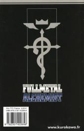 Verso de FullMetal Alchemist -16- Tome 16