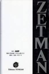 Verso de Zetman - Tome 0