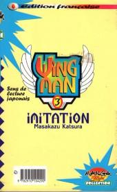 Verso de WingMan -3- Imitation