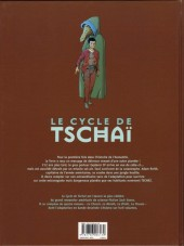 Verso de Le cycle de Tschaï -8- Le Pnume volume II