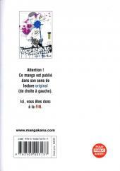 Verso de Ushijima - L'usurier de l'ombre -5- Tome 5