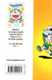 Verso de Doraemon, le Chat venu du futur -3- Tome 3