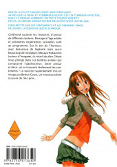 Verso de Girl friend -3- Volume 3
