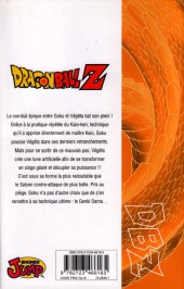 Verso de Dragon Ball Z -5- 1re partie : Les Saïyens 5