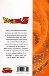 Verso de Dragon Ball Z -4- 1re partie : Les Saïyens 4