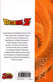 Verso de Dragon Ball Z -3- 1re partie : Les Saïyens 3