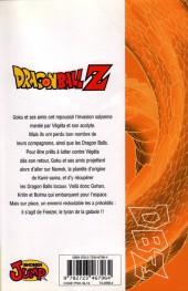 Verso de Dragon Ball Z -6- 2e partie : Le Super Saïyen / le commando Ginyu 1