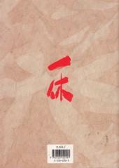 Verso de Ikkyu (Glénat) -3- Tome 3