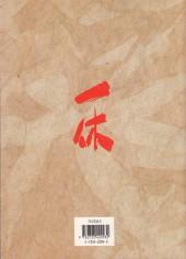 Verso de Ikkyu (Glénat) -4- Tome 4