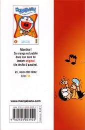 Verso de Doraemon, le Chat venu du futur -8- Tome 8