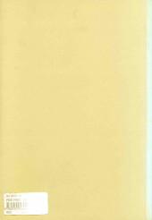 Verso de Journal (Neaud) -1- Journal (I) février 1992 - septembre 1993