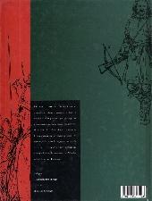 Verso de Shane -1- L'impératrice sauvage