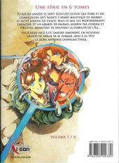 Verso de Les chroniques de Lodoss -1- La légende du chevalier héroïque 1