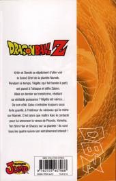 Verso de Dragon Ball Z -8- 2e partie : Le Super Saïyen / le commando Ginyu 3
