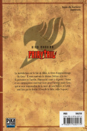 Verso de Fairy Tail -5- Tome 5
